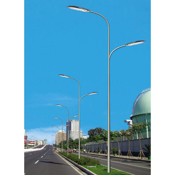 LED street lamp